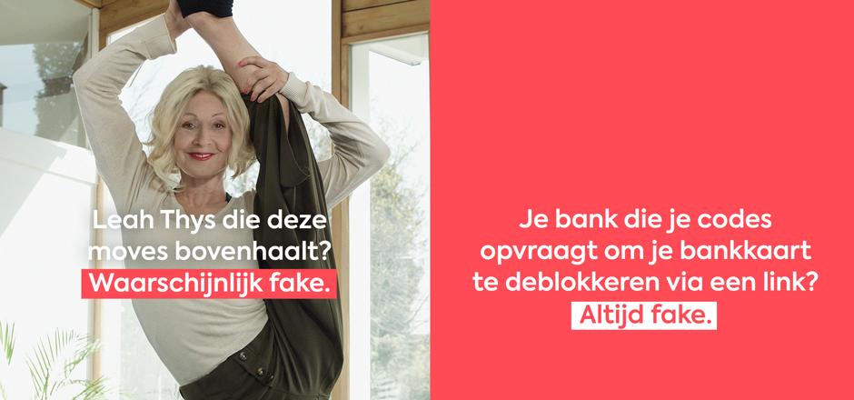 Anti-phishing campagne: Deel geen persoonlijke bankcodes via een link!